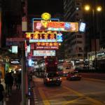 Hong Kong - Nathan Road by night