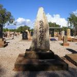 Broome - Japanese Cimitery